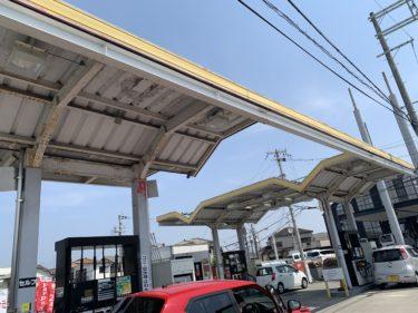 貝塚市ガソリンスタンド塗装工事 着工しました!!