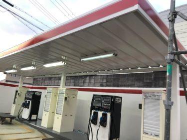 堺市ガソリンスタンド