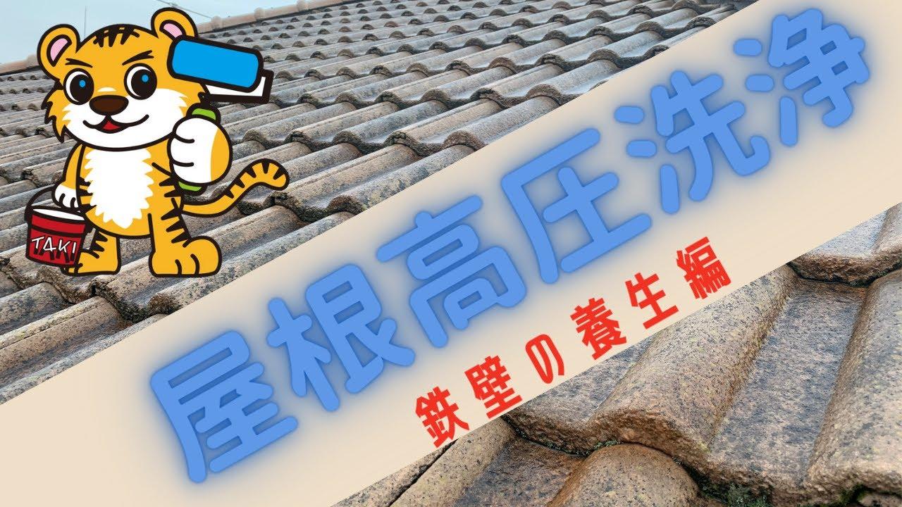 貝塚市S様邸 屋根・外壁塗装工事着工しました!!