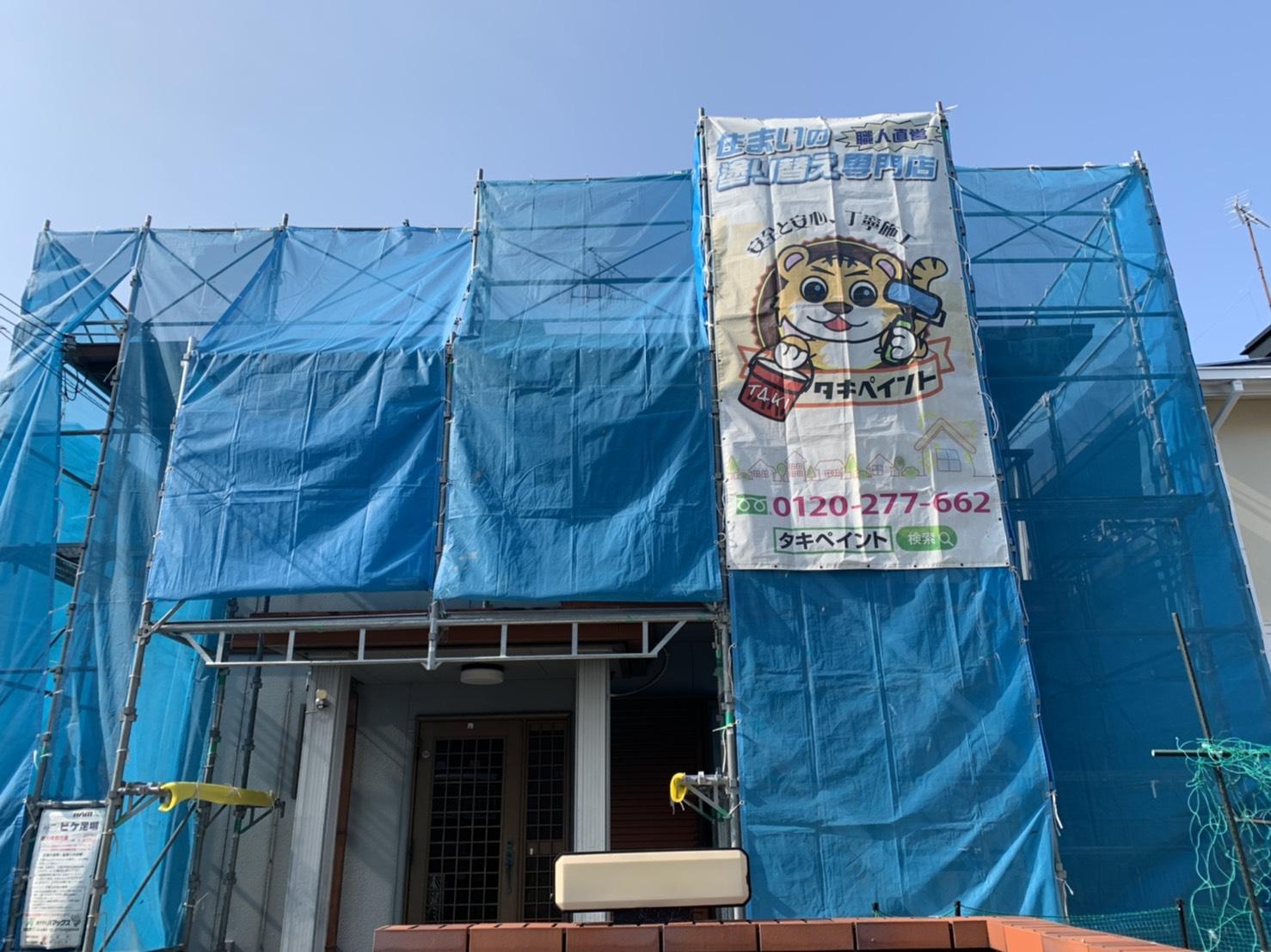 阪南市O様邸 屋根・外壁塗装工事着工しました!!