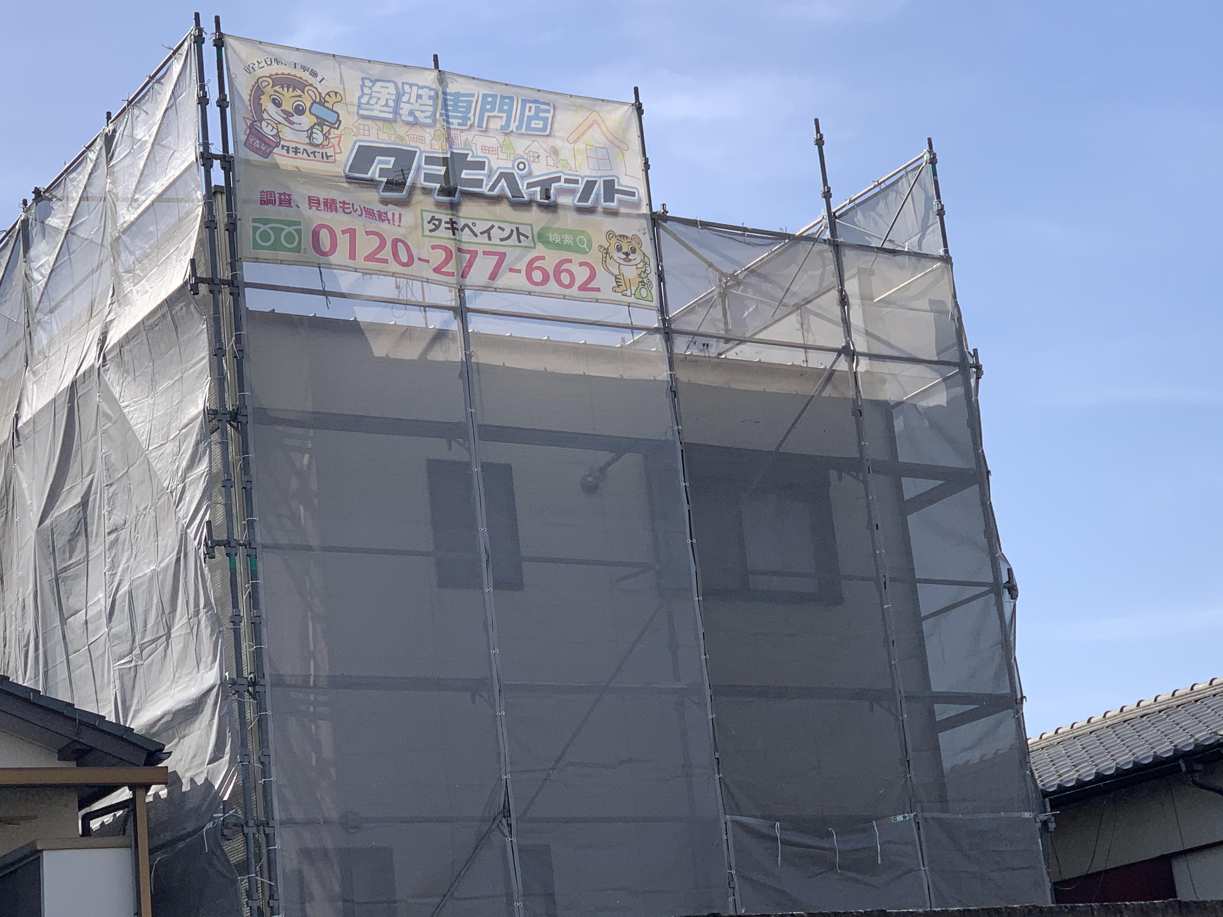 泉大津市K様邸 外壁塗装着工しました!!