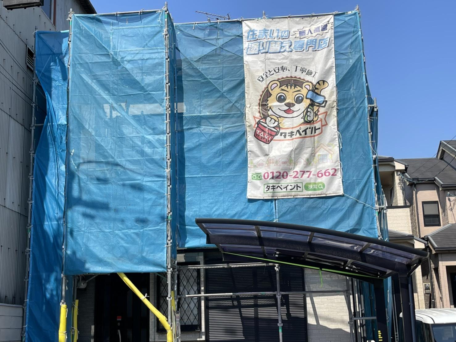 堺市K様邸 屋根・外壁塗装工事着工しました!!