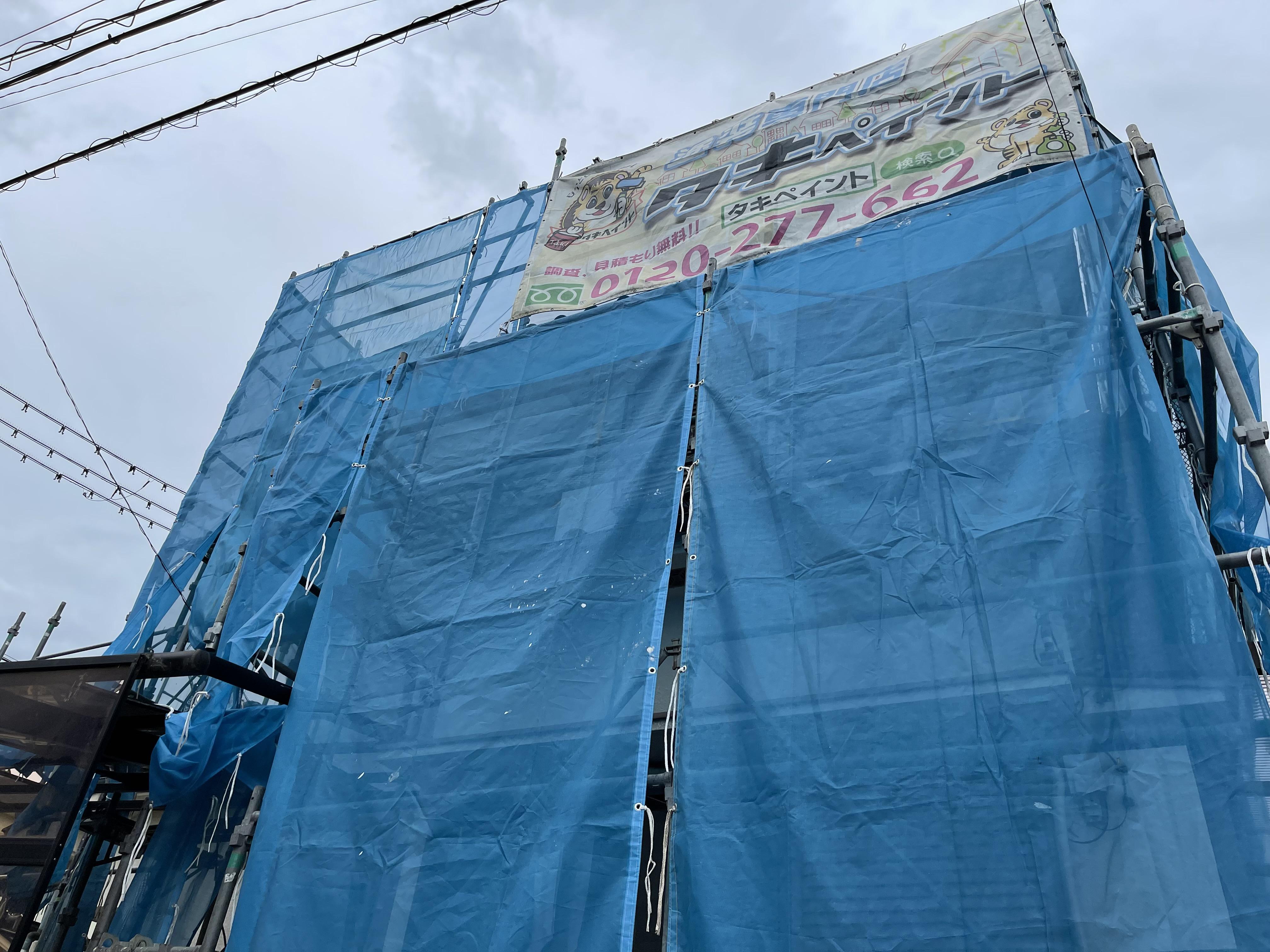 和泉市I様邸 屋根・外壁塗装工事着工しました!!