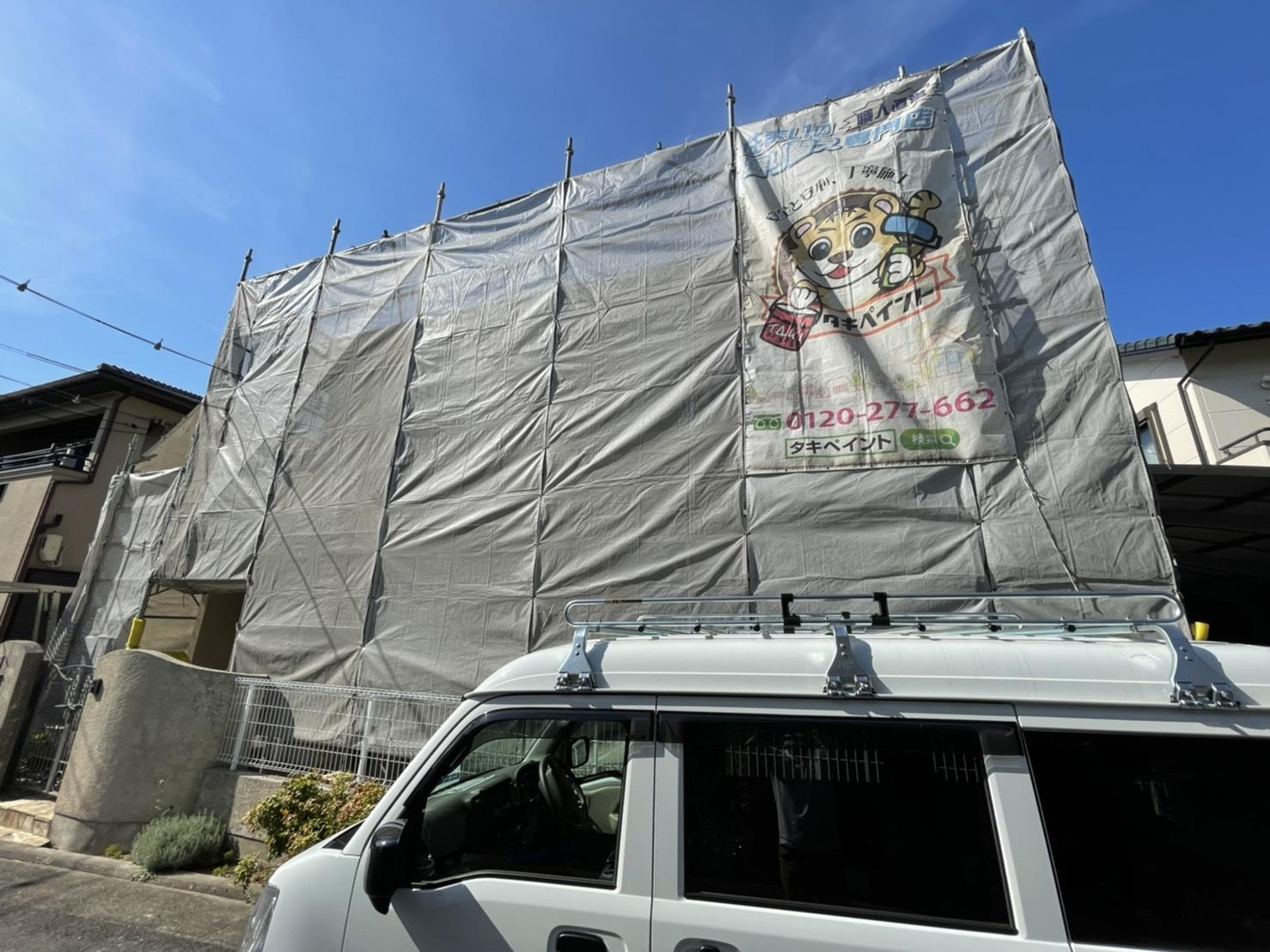 泉南市I様邸 屋根・外壁塗装工事着工しました!!