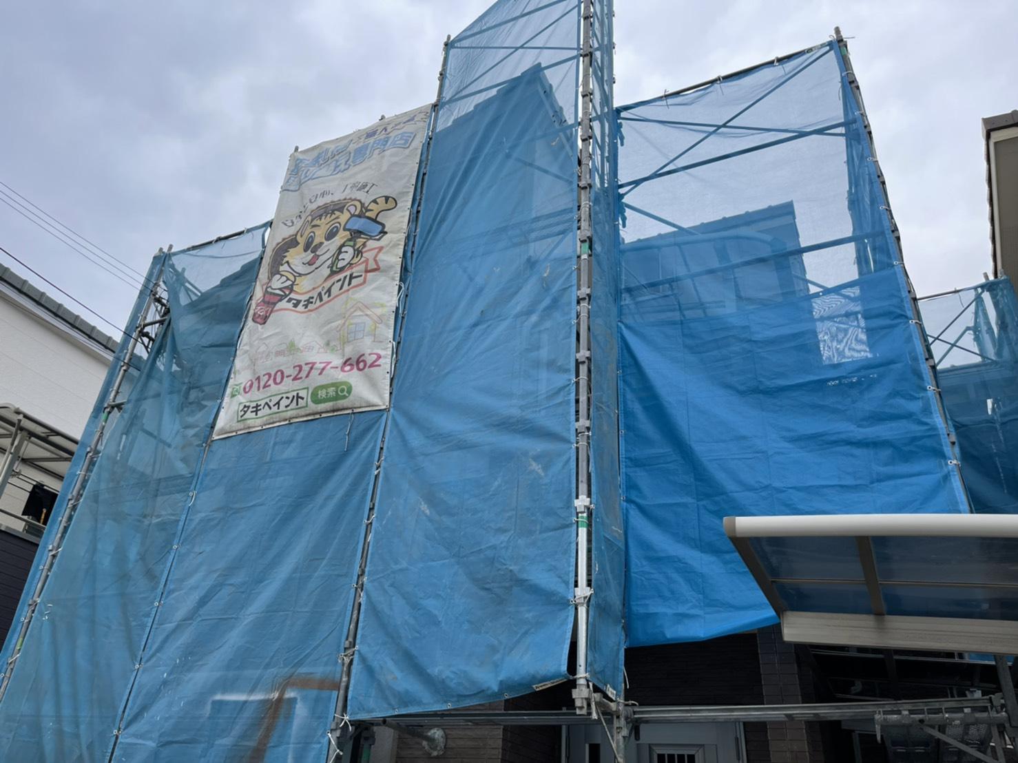 泉大津市M様邸 外壁塗装工事着工しました!!