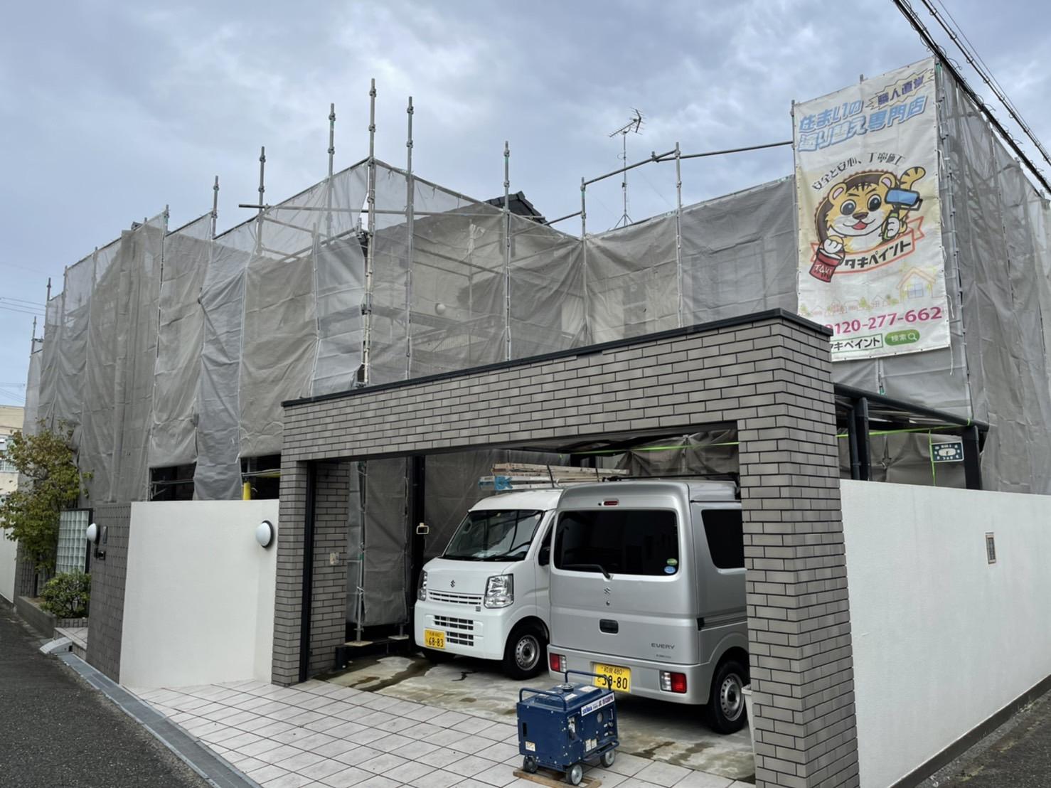 忠岡町K様邸 外壁塗装工事着工しました!!